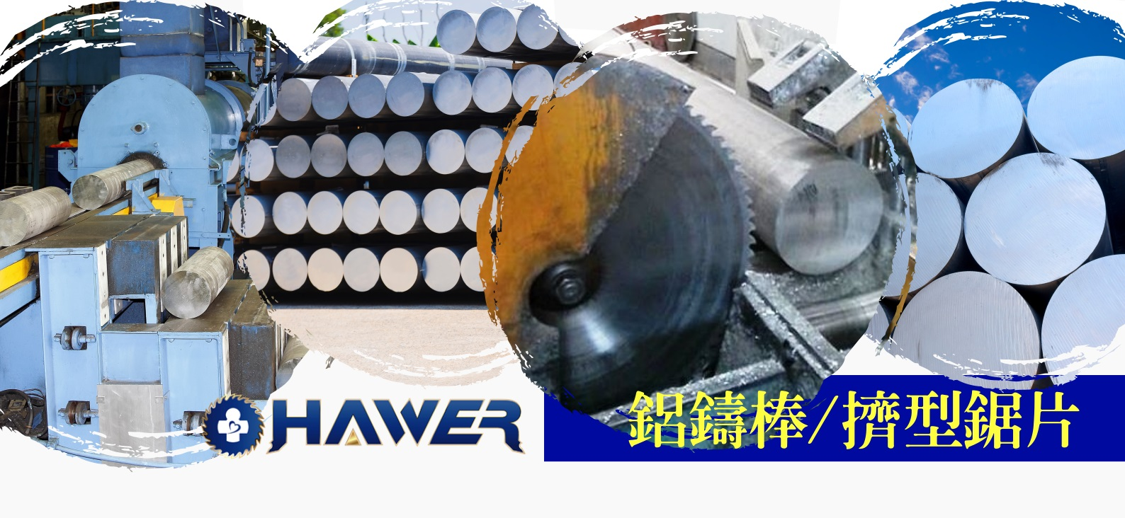 Metal / Steel Saw Blade / Hot saw / cold saw